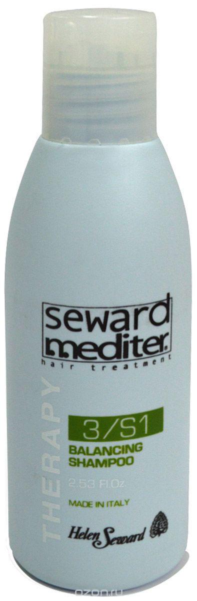 Фото Helen Seward Balancing Shampoo 3/S1 Себорегулирующий шампунь для жирной кожи головы, 75 мл