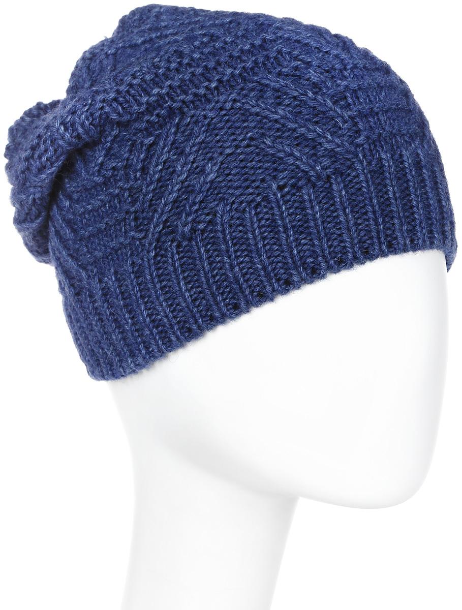 Шапка мужская Marhatter, цвет: синий. Размер 57/59. MMH6534/2MMH6534/2Отличная вязаная шапка в стиле сasual. Модель прекрасно подойдет активным молодым людям, ценящим комфорт и удобство. Идеальный вариант на каждый день.