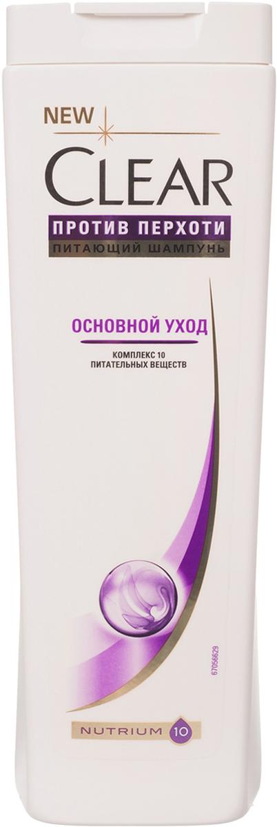 Clear шампунь против перхоти для женщин Основной уход, 400 мл65500017Бренд CLEAR является лидером российского рынка шампуней и средств по уходу для мужчин и женщин. Впервые шампунь марки CLEAR появился в 1979 году в Великобритании. В России бренд представлен более 8 лет. CLEAR – единственный шампунь против перхоти, чьи инновационные формулы были одобрены Международной академией косметической дерматологии. CLEAR – первый бренд шампуней против перхоти, который разрабатывает свои продукты с учетом особенностей кожи головы и волос мужчин и женщин.Этот продукт довольно успешно прошел все исследования во Франции. Главной особенностью этого шампуня было наличие принципиально новой формулы. У компании Clear шампунь против перхоти имел активный элемент (цинковый пиритион) и полезные витамины, благодаря которым продукт не только избавлял от перхоти, но и эффективно ухаживал за кожей головы. Этот шампунь можно использовать каждый день, потому что он блестяще себя проявил во всех исследованиях. Кожа головы мужчин и женщин принципиально отличается. Причины появления перхоти и других заболеваний у них тоже различные, а значит, и лечить нужно разными методами. Компания Clear разработала совершенно разные формулы шампуней для борьбы с перхотью у женщин и мужчин. По статистике перхоть чаще появляется у мужчин и имеет неприятные последствия. Кожа головы быстро жирнеет, и волосы становятся склонными к выпадению. В шампуне Clear содержится Pro-Nutrium10 с элементами цинка, пиритиона. Эти элементы быстро устраняют причины, по которым появилась перхоть, а заодно и борются с последствиями. Красивые и здоровые волосы – мечта каждого. Но на сегодняшний день очень актуальна проблема образования перхоти. И этот вопрос сейчас беспокоит не только женщин, но и мужчин. Шампунь Clear поможет вам справиться с этой проблемой и избавиться от перхоти навсегда.Созданный специально для мужчин Шампунь Контроль жирности кожи головы с освежающим лимоном помогает удалить жир из пор и освежает кожу головы. К