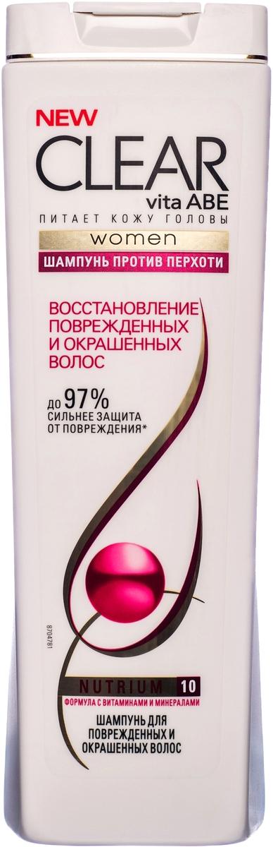Clear vita ABE Шампунь женский Против перхоти Восстановление поврежденных и окрашенных волос 400 мл51750161Шампунь CLEAR vita ABE против перхоти для женщин ВОССТАНОВЛЕНИЕ ПОВРЕЖДЕННЫХ И ОКРАШЕННЫХ ВОЛОС для поврежденных и окрашенных волос. Восстанавливает ослабленные волосы от корней до самых кончиков, защищая от корней до самых кончиков.Уважаемые клиенты!Обращаем ваше внимание на возможные изменения в дизайне упаковки. Качественные характеристики товара остаются неизменными. Поставка осуществляется в зависимости от наличия на складе.