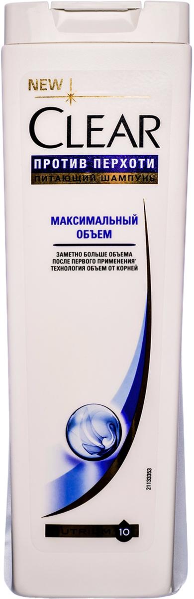 CLEAR Для Женщин шампунь против перхоти для женщин максимальный объем 400 мл051750112Шампунь против перхоти Clear vita ABE Максимальный объем с формулой Zinc Mineral Complex (комплекс соединений цинка) воздействует на поверхность кожи головы, эффективно удаляя перхоть. Активная система Cleartech Soft, обогащенная витаминами, ухаживает и питает кожу головы и волосы изнутри. С шампунем Clear vita ABE Ваши волосы и кожа головы будут здоровыми и сильными без перхоти.Шампунь подходит для ежедневного применения. Протестировано дерматологами.Характеристики:Объем: 400 мл. Производитель: Россия. Товар сертифицирован.