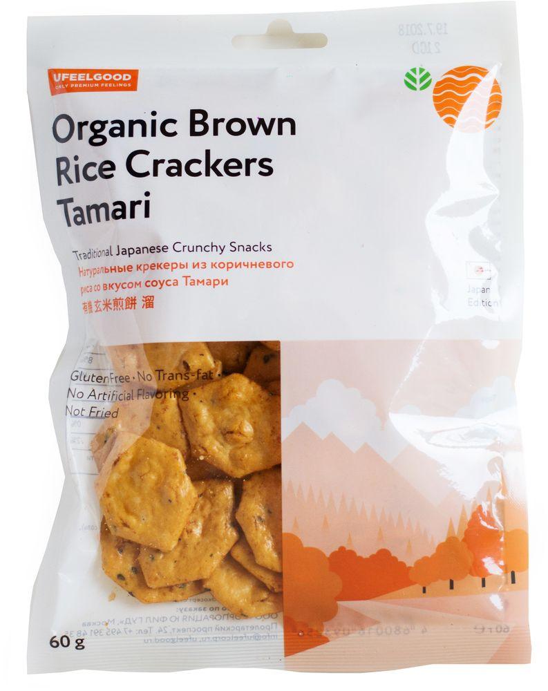 UFEELGOOD Organic Brown Rice Crackers Tamari натуральные крекеры из коричневого риса со вкусом соуса Тамари, 60 г ufeelgood organic hemp premium seeds конопляные семена очищенные 150 г