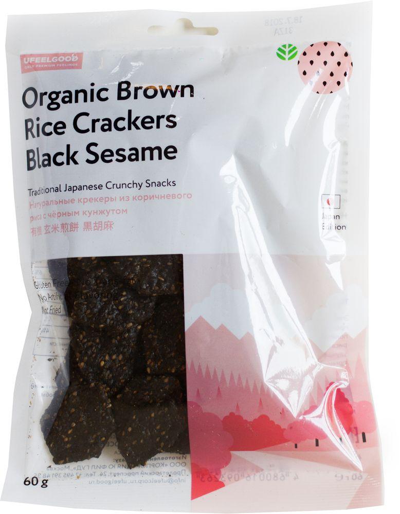UFEELGOOD Organic Brown Rice Crackers Black Seaseme натуральные крекеры из коричневого риса с черным кунжутом, 60 г ufeelgood rice organic brown basmati коричневый органический рис басмати 300 г