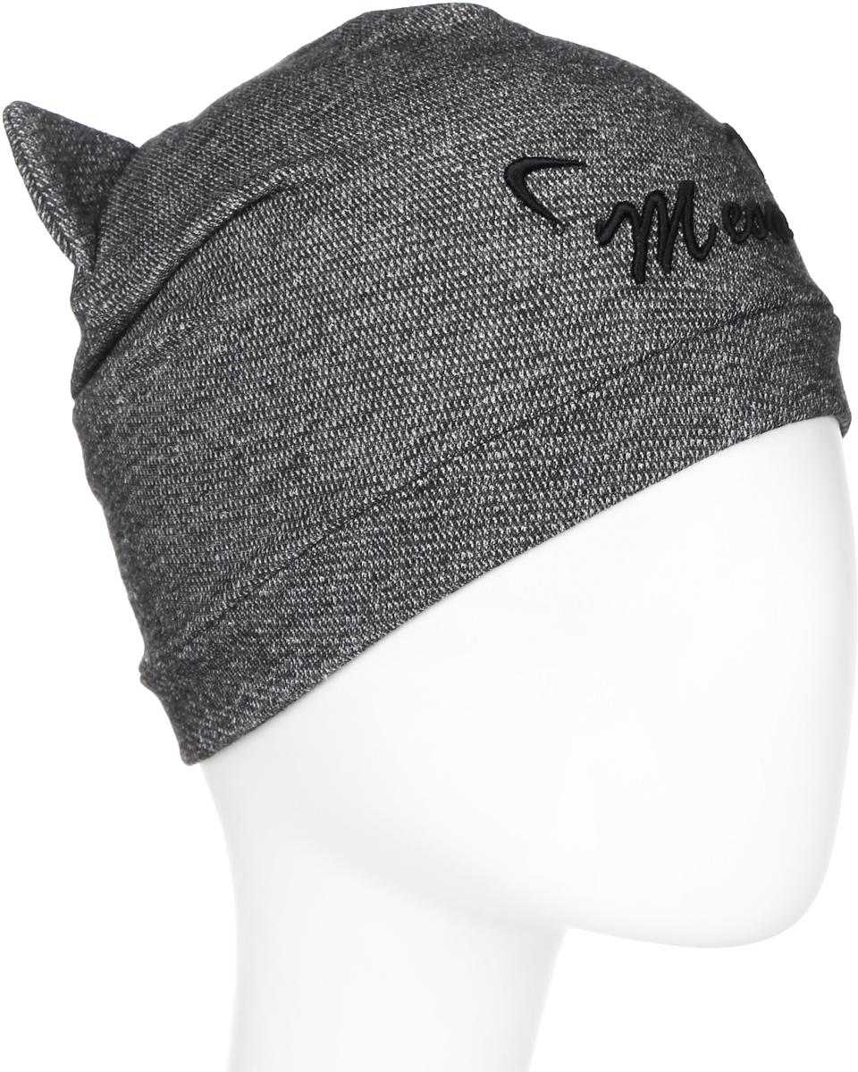 Шапка женская Marhatter, цвет: темно-серый. Размер 56/58. MLH7365MLH7365Молодежная шапка-кошка с вышивкой для энергичных и позитивных. Отличное дополнение к стилю.