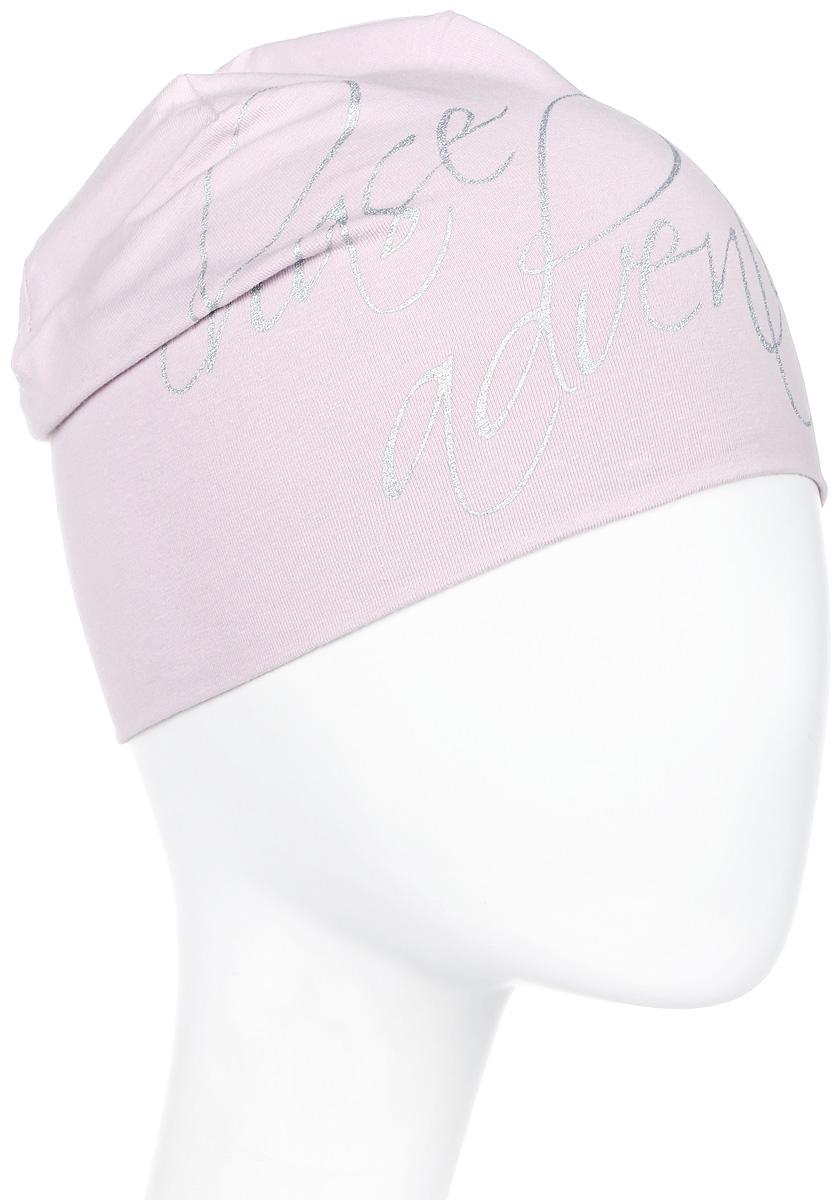 Шапка женская Luhta, цвет: светло-розовый. 838645591LV-620. Размер универсальный838645591LV-620