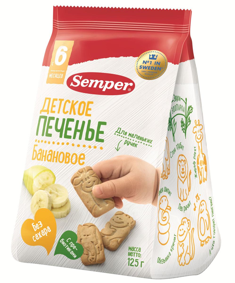 Semper NaturBalance печенье банановое, с 6 месяцев, 125 г54185Ароматное печенье Semper NaturBalance со вкусом банана обогащено железом, кальцием и витамином С. Печенье сделано в форме забавных фигурок - животных из зоопарка, чтобы десерт для малыша был не только полезным и вкусным, но и интересным.