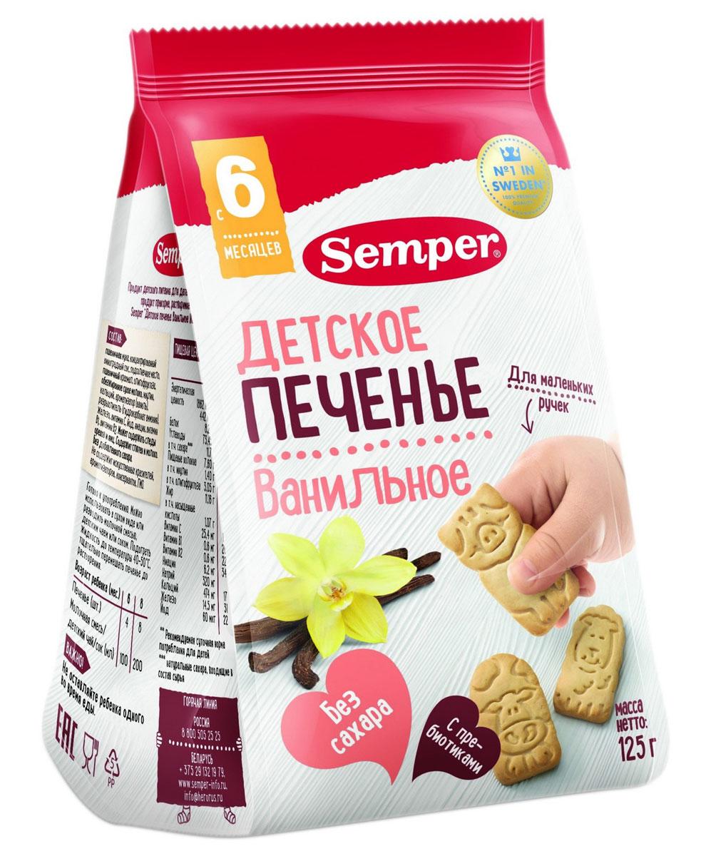 Semper NaturBalance печенье, с 6 месяцев, 125 г54186Ванильное печенье Semper NaturBalance очень понравится малышу за его нежный, ароматный вкус и весёлые фигурки животных, а маме — за витамины и минералы, отсутствие сахара, консервантов и искусственных красителей.