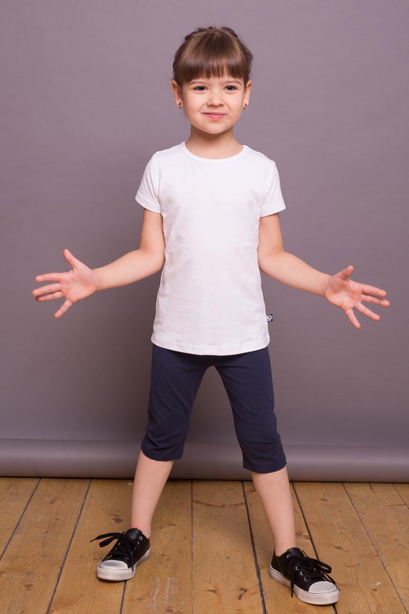 Футболка для девочки Sweet Berry, цвет: белый. 734167. Размер 122734167Трикотажная футболка от Sweet Berry выполнена из мягкого хлопкового полотна. Прямой крой, округлый вырез горловины, короткий рукав.