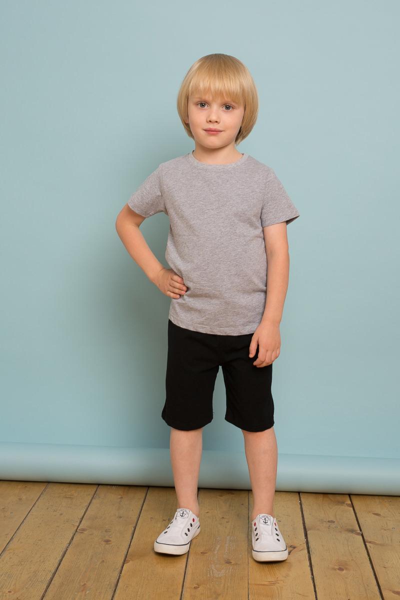 Футболка для мальчика Sweet Berry, цвет: светло-серый. 733116. Размер 128733116Трикотажная футболка от Sweet Berry выполнена из мягкого хлопкового полотна. Прямой крой, округлый вырез горловины, короткий рукав.