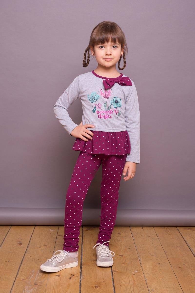 Футболка с длинным рукавом для девочки Sweet Berry, цвет: серый. 734009. Размер 116734009Трикотажная футболка с длинным рукавом из мягкого хлопкового полотна декорированная принтом и контрастной отделкой горловины и низа изделия. Округлый вырез горловины.