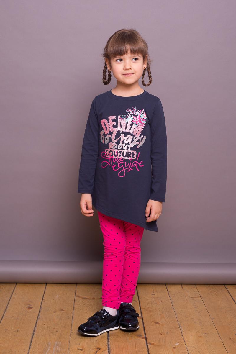 Футболка с длинным рукавом для девочки Sweet Berry, цвет: темно-синий. 734068. Размер 116734068Трикотажная футболка с длинным рукавом от Sweet Berry выполнена из мягкого хлопкового полотна и декорирована буквенным принтом. Округлый вырез горловины, асимметричный низ изделия.