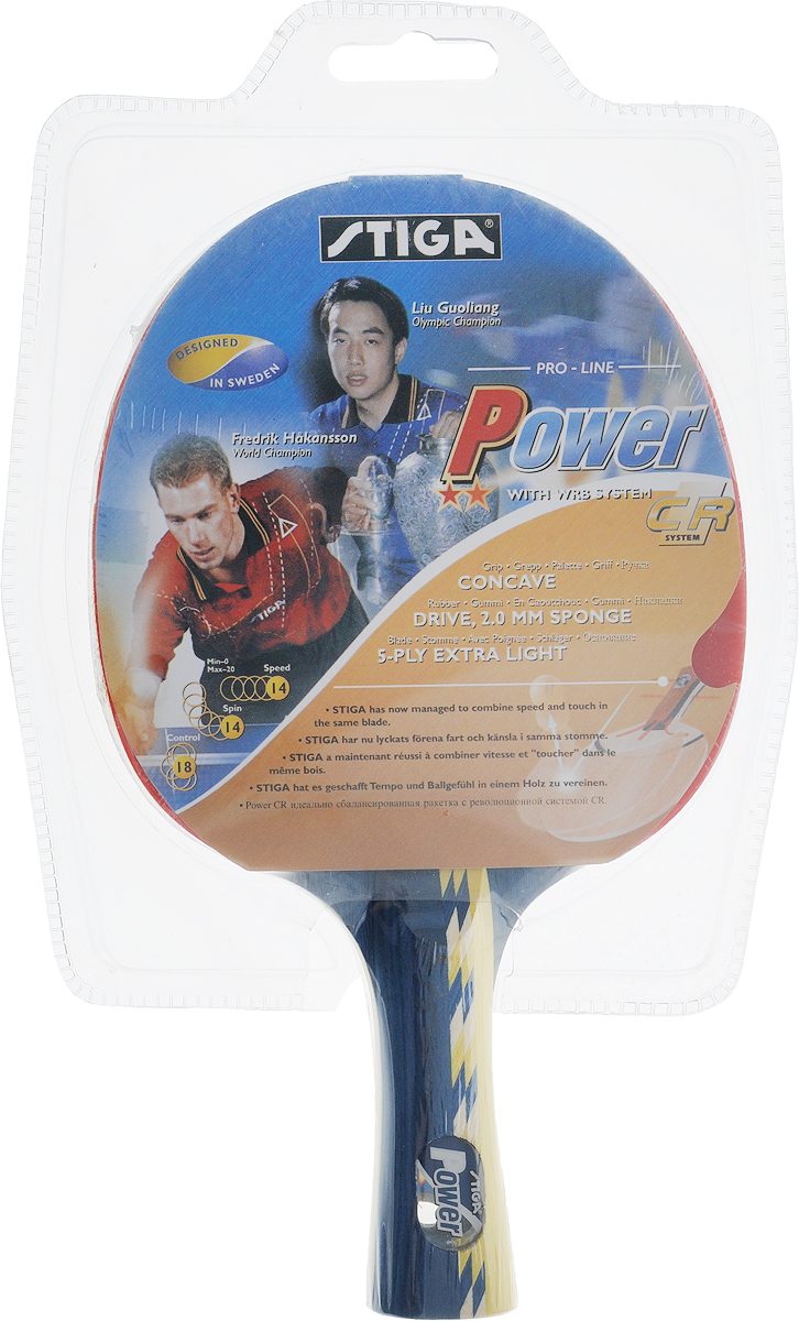 Ракетка для настольного тенниса Stiga Power CR1651-01POWER CR идеально сбалансированная ракетка с революционной системой СR, накладка одобрена ITTF, губка 2, 0мм.