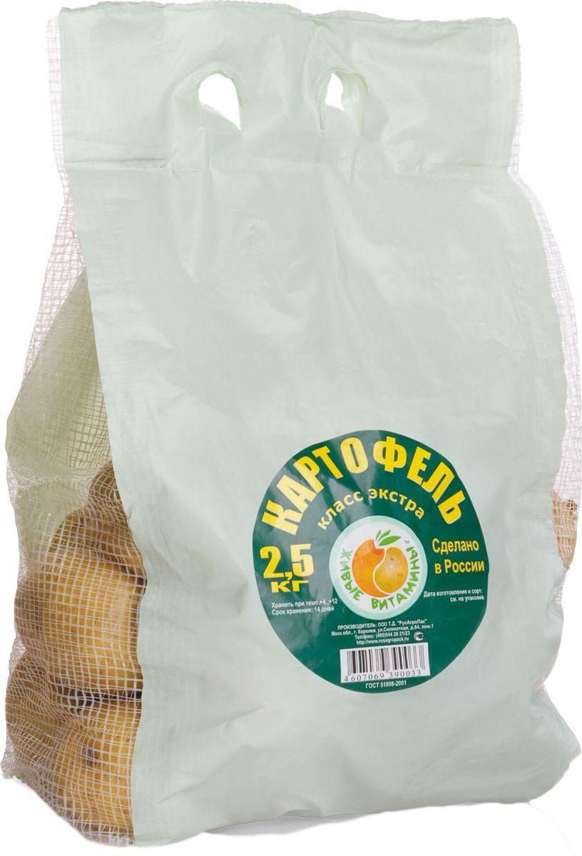 Вегетория Картофель Экстра мытый, 2,5 кг4607069390033В картошке содержатся:белки;витамины B, B2,В3, B6, В9;витамин C;витамины К,PP, D, E;фосфор;органические кислоты;кальций;магний;углеводы;крахмал;клетчатка.Польза картофеля печеного, сырого, вареного для организма.Помогает работе желудка и кишечника.Выводит токсины.Укрепляет сосуды.Нормализует обменные процессы.Улучшает работу печени.Обладает спазмолитическим и мочегонным действием.Предотвращает ревматизм и сахарный диабет.Крахмал при варке картошки превращается в глюкозу, а этот подпитка нашему организму.Главная ценность картофеля в том, что в нём много калия.Благодаря калию:выводится лишняя жидкость из организма;регулируются обменные процессы;оздоровляется сердечно-сосудистая система.Калия в картошке даже больше, чем в хлебе мясе и рыбе.Картофельный сок очень полезный и лечит многие недуги:обладает сильным противовоспалительным действием;избавляет от изжоги;повышает гемоглобин;понижает давление;снимает нервное напряжение;очищает организм. Особенно полезен сок картофеля при гастрите и язве желудка. При хронических головных болях, тошноте, изжоге. Сок картошки отлично помогает при разных заболеваниях кожи, при фарингитах, ларингитах.