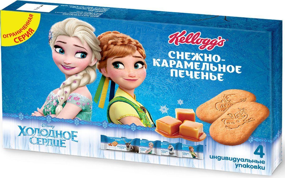 Kelloggs печенье сахарное снежно-карамельное, 128 г1698Сахарное печенье, сладкое и рассыпчатое.