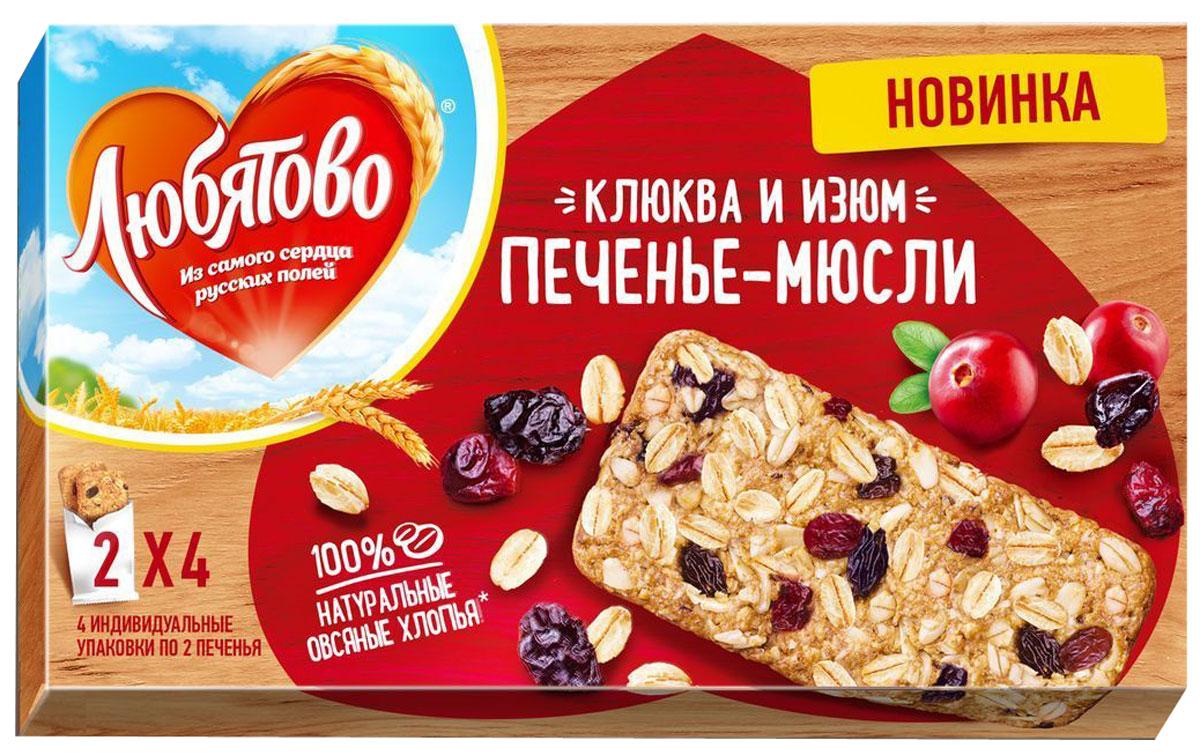 Любятово печенье злаковое мюсли с клюквой и изюмом, 120 г хлебная смесь белый хлеб к завтраку