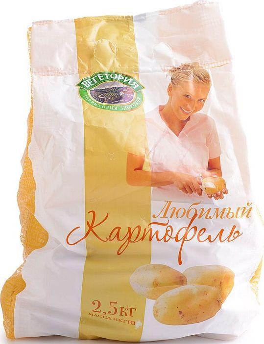 Вегетория Картофель Любимый мытый, 2,5 кг4670000600027Специально отобранные сорта картофеля Вегетория, благодаря сочетанию уровня крахмала и кремообразной структуре мякоти, прекрасно подходят для варки и приготовления картофельного пюре.Польза картофеля для организма:- Помогает работе желудка и кишечника.- Выводит токсины.- Укрепляет сосуды.- Нормализует обменные процессы.- Улучшает работу печени.- Обладает спазмолитическим и мочегонным действием.- Предотвращает ревматизм и сахарный диабет.- Крахмал при варке картошки превращается в глюкозу, а этот подпитка нашему организму.- Главная ценность картофеля в том, что в нем много калия. Благодаря калию: выводится лишняя жидкость из организма; регулируются обменные процессы; оздоровляется сердечно-сосудистая система.- Картофельный сок очень полезный и лечит многие недуги: обладает сильным противовоспалительным действием; избавляет от изжоги; повышает гемоглобин; понижает давление; снимает нервное напряжение; очищает организм. Особенно полезен сок картофеля при гастрите и язве желудка. При хронических головных болях, тошноте, изжоге. Сок картошки отлично помогает при разных заболеваниях кожи, при фарингитах, ларингитах.В картошке содержатся: белки, витамины B, B2,В3, B6, В9, C, К, PP, D, E, фосфор, органические кислоты, кальций, магний, углеводы, крахмал, клетчатка.Пищевая ценность в 100 г продукта: Белки 2 г Жиры 0,4 гУглеводы 18 г