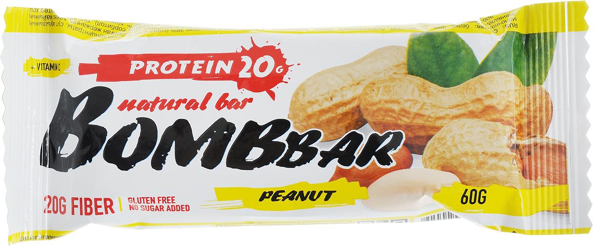 Батончик протеиновый Bombbar, арахис, 60 г4620020960496Bombbar - это спортивный батончик с высоким содержанием протеина и минимальным количеством сахара. Обладает восхитительным вкусом, быстро снабжает организм многокомпонентным протеином, отлично подходит для белковой диеты.Протеиновый батончик Bombbar:- поможет снизить вес,- питает мышечную массу,- придает эффект сытости,- улучшает общее состояние системы пищеварения,- способствует росту полезной микрофлоры,- способствует подержанию здорового уровня сахара в крови,- не содержит сахар,- не содержит ГМО.Состав: белки 37%(концентрат сывороточного белка, мицеллярный казеин, казеинат), изомальтоолигосахорид, вода, арахис дробленый, эквивалент масла какао, агент влагоудерживающий - сорбитол, шоколоад (сахар, какао-масса, какао-масло, эмульгвтор - соевый лецитин, ароматизатор), краситель натуральный - еарамельный колер, соль, регулятор кислотности - лимонная кислота, ароматизаторы, подсластитель стевиозид.Товар сертифицирован.Как повысить эффективность тренировок с помощью спортивного питания? Статья OZON Гид