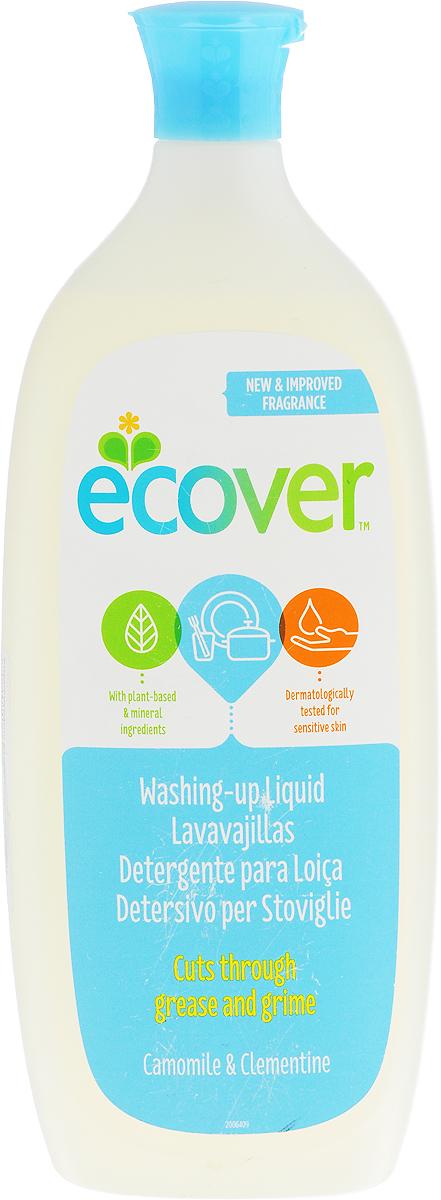 Жидкость для мытья посуды Ecover, с ромашкой и мандарином, 1 л00234_с ромашкой и мандариномЖидкость для мытья посуды Ecover с ромашкой и мандарином имеет обновленную формулу, которая позволяет мыть на 40% больше посуды и включает на 20% больше растительных компонентов.Создана на основе экологически чистых ПАВ из соломы и пшеничных отрубей. Великолепно очищает и удаляет жиры, не оставляет химикатов на посуде, борется с неприятными запахами, полностью смывается водой.Не вызывает раздражений и аллергических реакций, дополнительно содержит экстракты бархатцев и алое-вера для защиты рук, что позволяет мыть посуду без перчаток. Не содержит синтетических ароматизаторов и нефтепродуктов. бережно к коже рук;подходит для использования в домах с автономной канализацией;полностью биоразлагаемая упаковка;Как выбрать качественную бытовую химию, безопасную для природы и людей. Статья OZON Гид