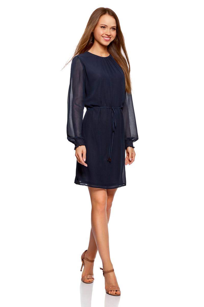 Платье oodji Ultra, цвет: темно-синий. 11911021/38375/7900N. Размер 36 (42-170)11911021/38375/7900NПлатье от oodji выполнено из струящейся ткани. Модель с длинными рукавами и круглым вырезом горловины на спинке застегивается на пуговицу, на талии дополнена тонким поясом.