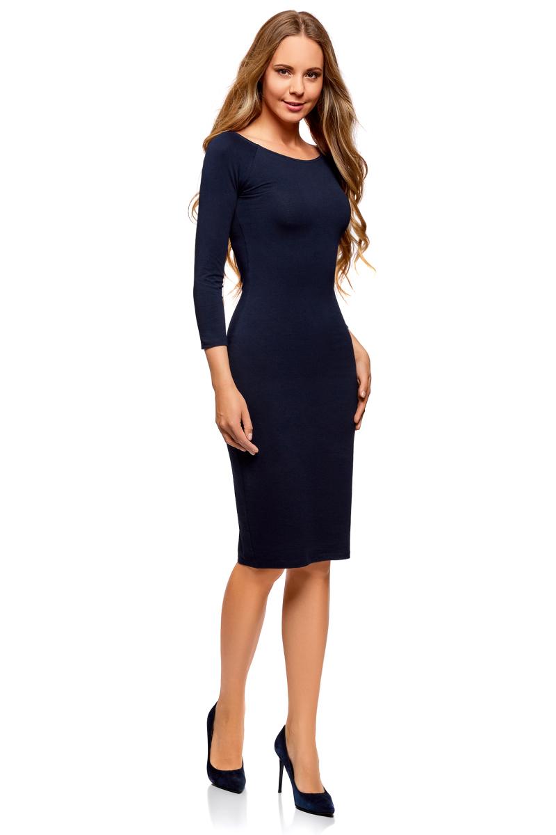 Платье oodji Ultra, цвет: темно-синий, 2 шт. 14017001T2/47420/7900N. Размер XL (50)14017001T2/47420/7900NСтильное платье oodji изготовлено из качественного смесового материала. Облегающая модель с горловиной-лодочкой и рукавами 3/4. В наборе 2 платья.