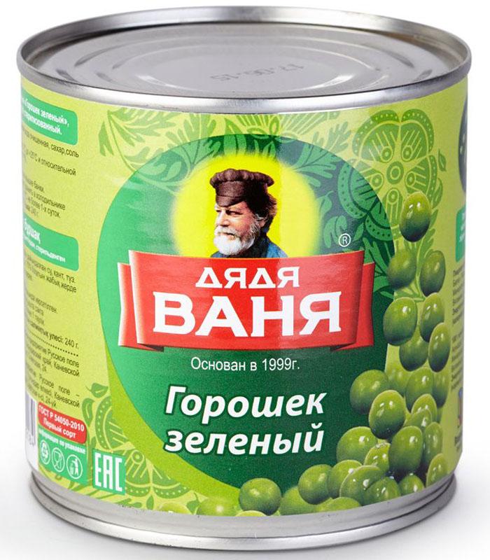 Дядя Ваня горошек зеленый консервированный, 400 г bonduelle фьюжн горошек зеленый по парижски 400 г
