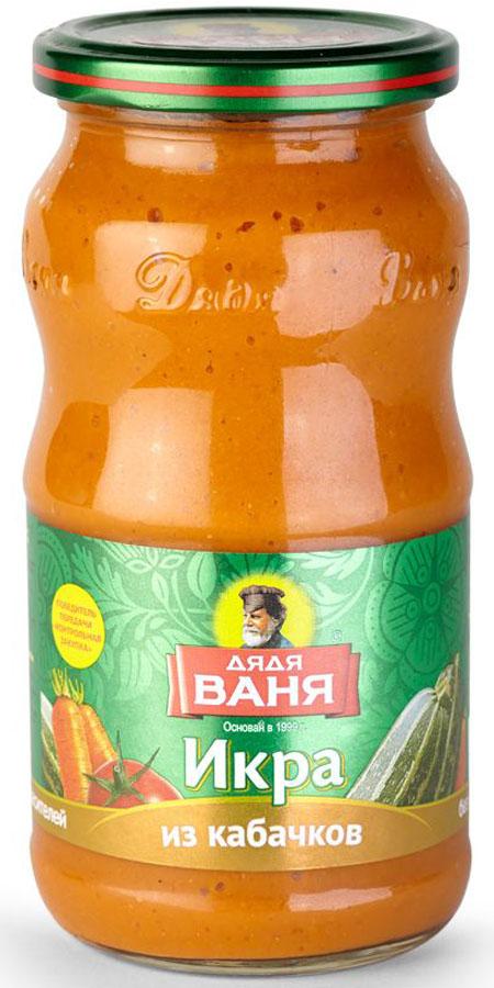 Дядя Ваня икра из обжаренных кабачков, 460 г икра сига купить в москве