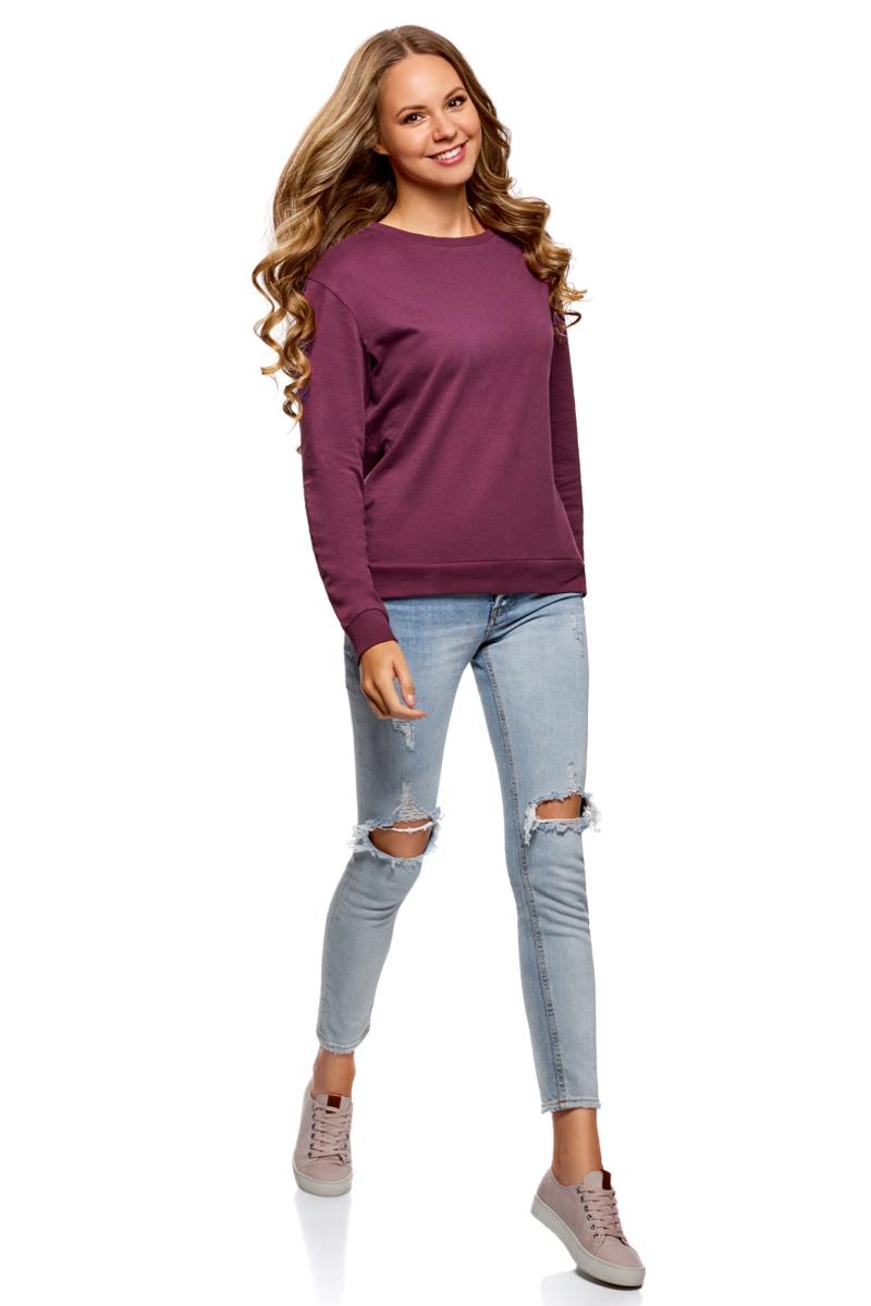 Свитшот женский oodji Ultra, цвет: фиолетовый, 2 шт. 14808015-1T2/47914/8300N. Размер XL (50)14808015-1T2/47914/8300N