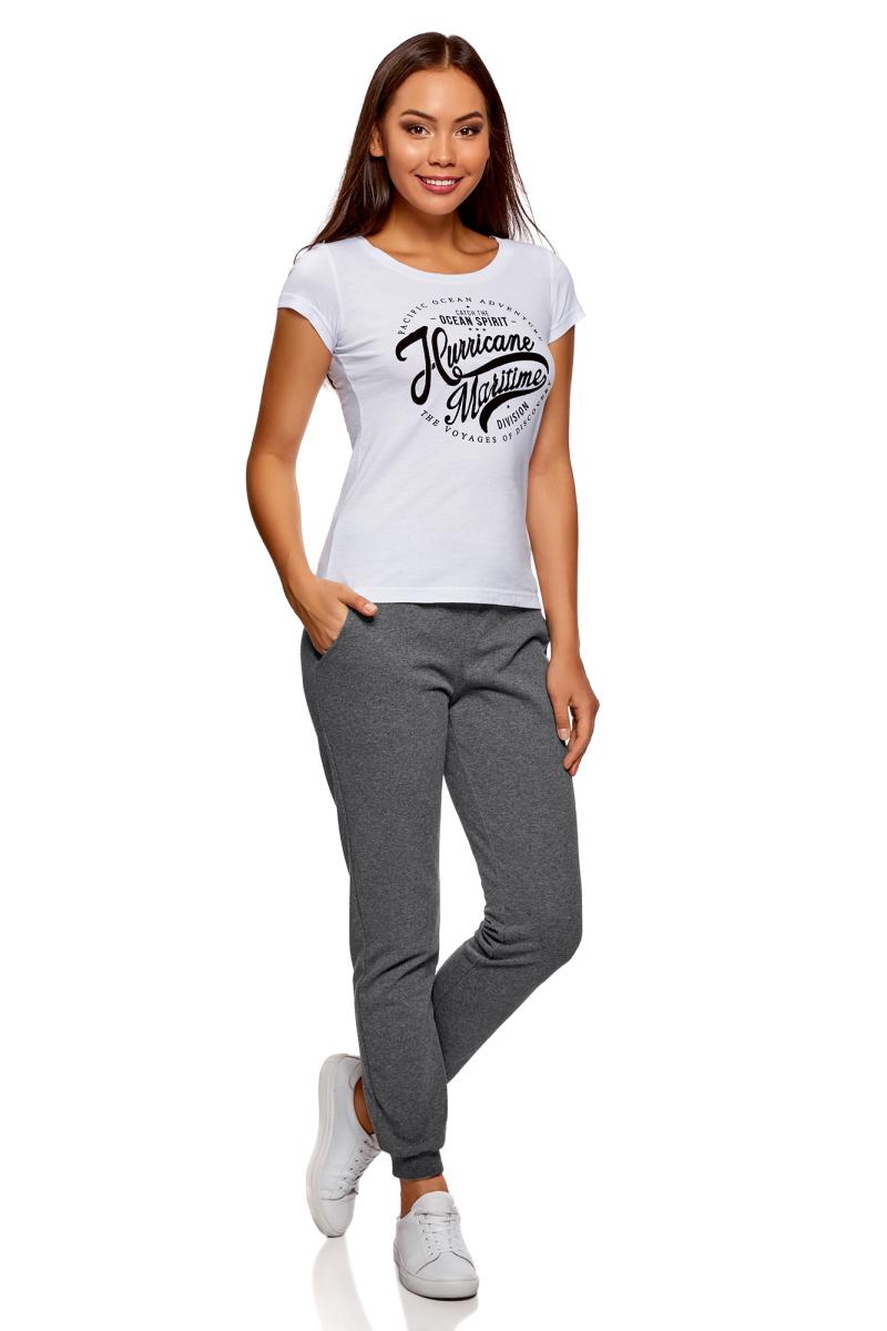 Брюки спортивные женские oodji Ultra, цвет: черный, серый, 2 шт. 16700030-5T2/46173/19J8N. Размер XS (42)16700030-5T2/46173/19J8NЖенские спортивные брюки oodji Ultra, выполненные из натурального хлопка, великолепно подойдут для отдыха и занятий спортом. Модель дополнена широкими эластичными резинками на поясе и по низу брючин. Объем талии регулируется с внешней стороны при помощи шнурка-кулиски. Спереди имеются два втачных кармана. Комплект из двух пар.