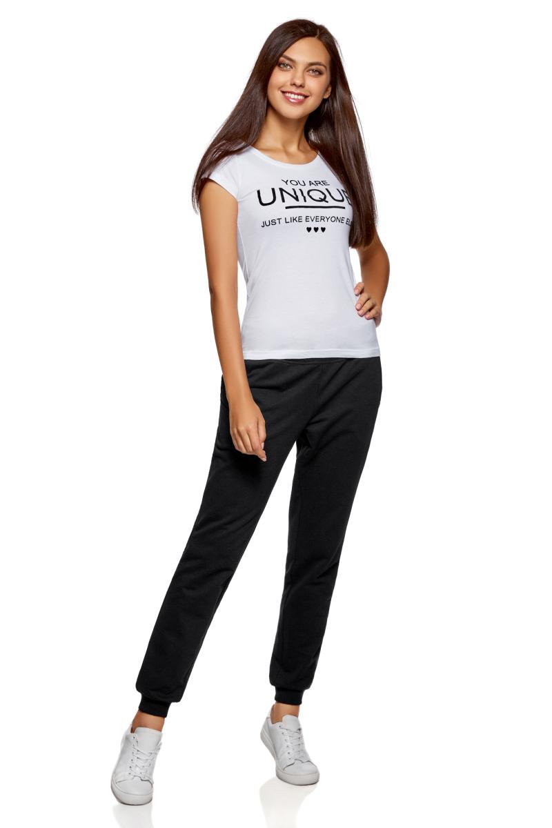 Брюки спортивные женские oodji Ultra, цвет: черный, темно-синий, 2 шт. 16700030-5T2/46173/19K4N. Размер XL (50)16700030-5T2/46173/19K4NЖенские спортивные брюки oodji Ultra, выполненные из натурального хлопка, великолепно подойдут для отдыха и занятий спортом. Модель дополнена широкими эластичными резинками на поясе и по низу брючин. Объем талии регулируется с внешней стороны при помощи шнурка-кулиски. Спереди имеются два втачных кармана. Комплект из двух пар.