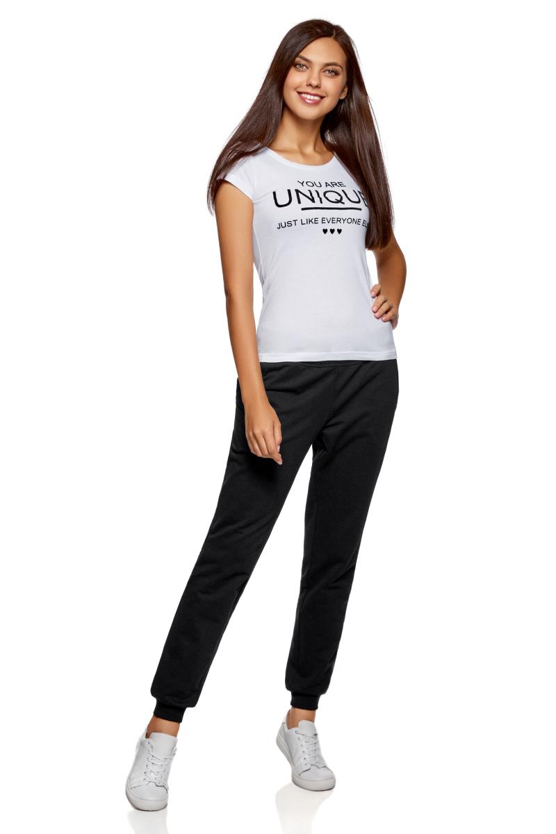 Брюки спортивные женские oodji Ultra, цвет: черный, хаки, 2 шт. 16700030-5T2/46173/19NAN. Размер M (46)16700030-5T2/46173/19NANЖенские спортивные брюки oodji Ultra, выполненные из натурального хлопка, великолепно подойдут для отдыха и занятий спортом. Модель дополнена широкими эластичными резинками на поясе и по низу брючин. Объем талии регулируется с внешней стороны при помощи шнурка-кулиски. Спереди имеются два втачных кармана. Комплект из двух пар.