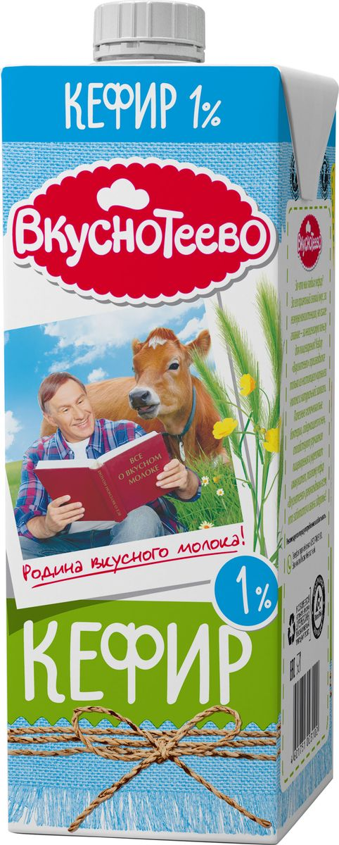 Вкуснотеево Кефир 1%, 1000 г люстры с абажурами из текстиля