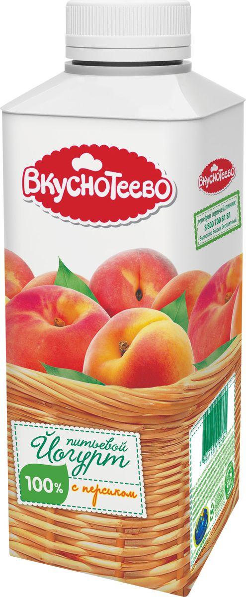 Вкуснотеево Йогурт с персиком, питьевой 1,5%, 750 г13907