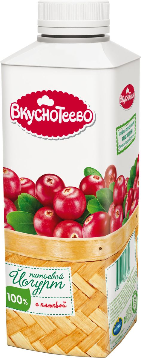 Вкуснотеево Йогурт с клюквой, питьевой 1,5%, 750 г вкуснотеево йогурт с черникой питьевой 1 5% 750 г