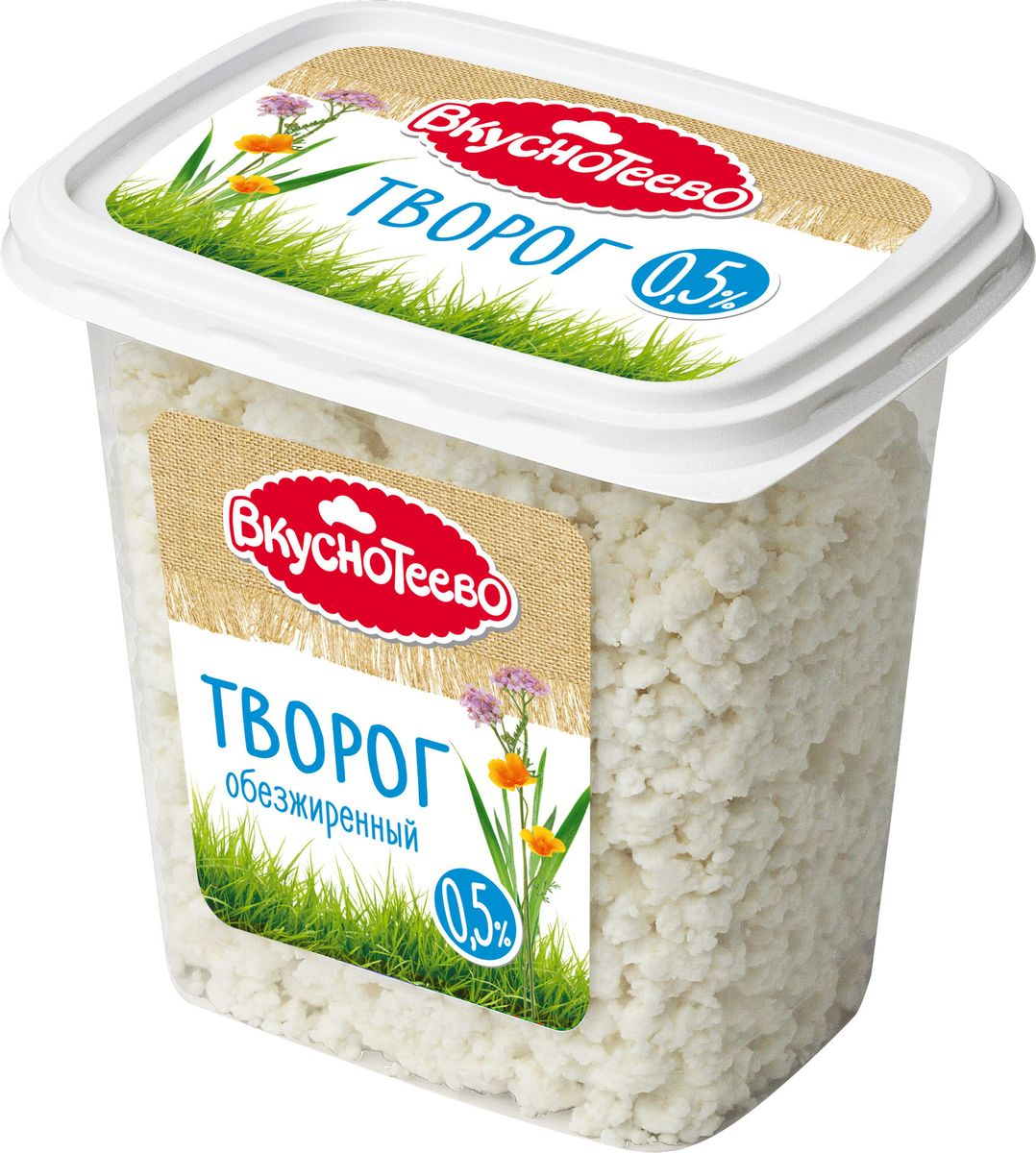 Вкуснотеево Творог 0,5%, 300 г вкуснотеево йогурт с черникой питьевой 1 5% 750 г