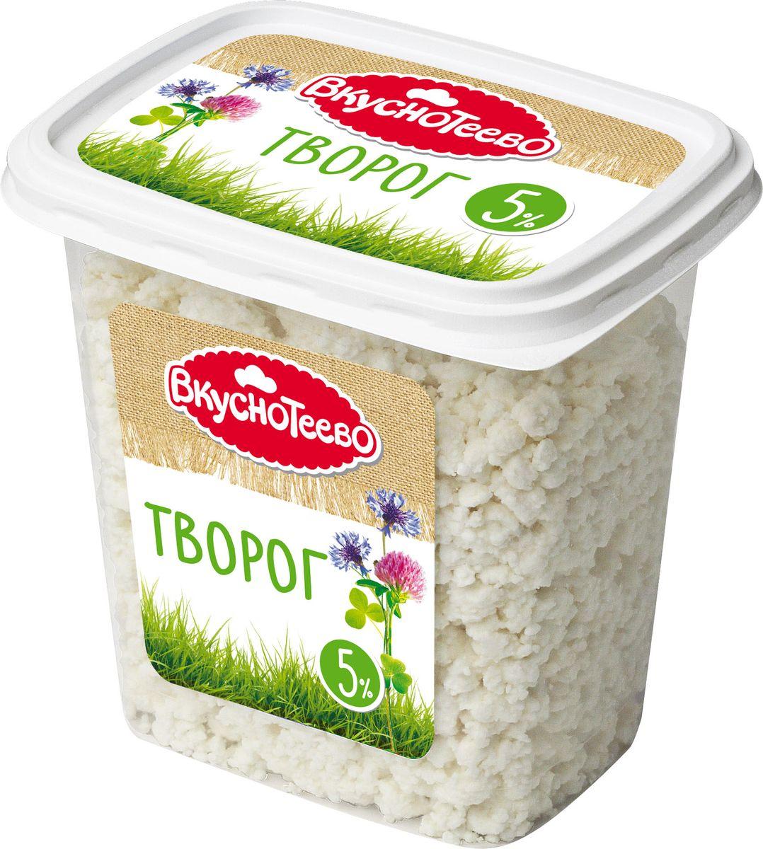Вкуснотеево Творог 5%, 300 г вкуснотеево йогурт с черникой питьевой 1 5% 750 г