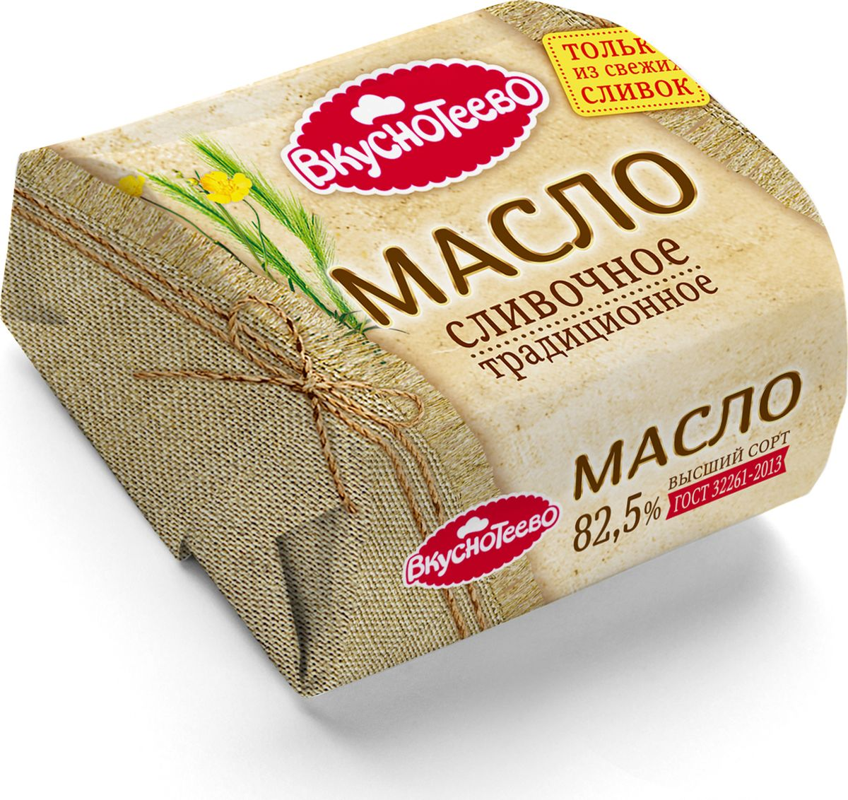 Вкуснотеево Масло сливочное традиционное 82,5%, 200 г вкуснотеево ряженка 4