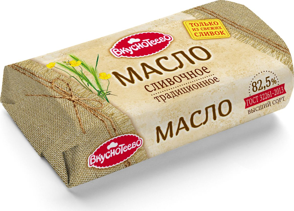 Вкуснотеево Масло сливочное традиционное 82,5%, 400 г90137Масло Вкуснотеево вырабатывается в соответствии с ГОСТом из свежих высококачественных сливок и является 100% натуральным продуктом. Масло производится без вкусовых добавок и имеет прекрасный нежный сливочный вкус!Масла для здорового питания: мнение диетолога. Статья OZON Гид
