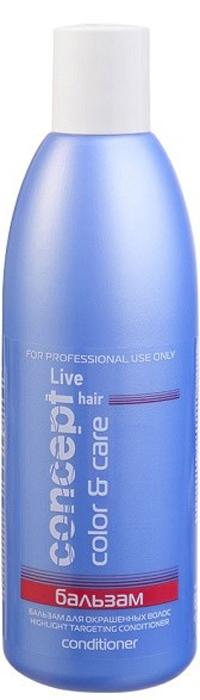 Сoncept Live Hair Бальзам для окрашенных волос Highlight targeting Conditioner, 15 мл Сoncept