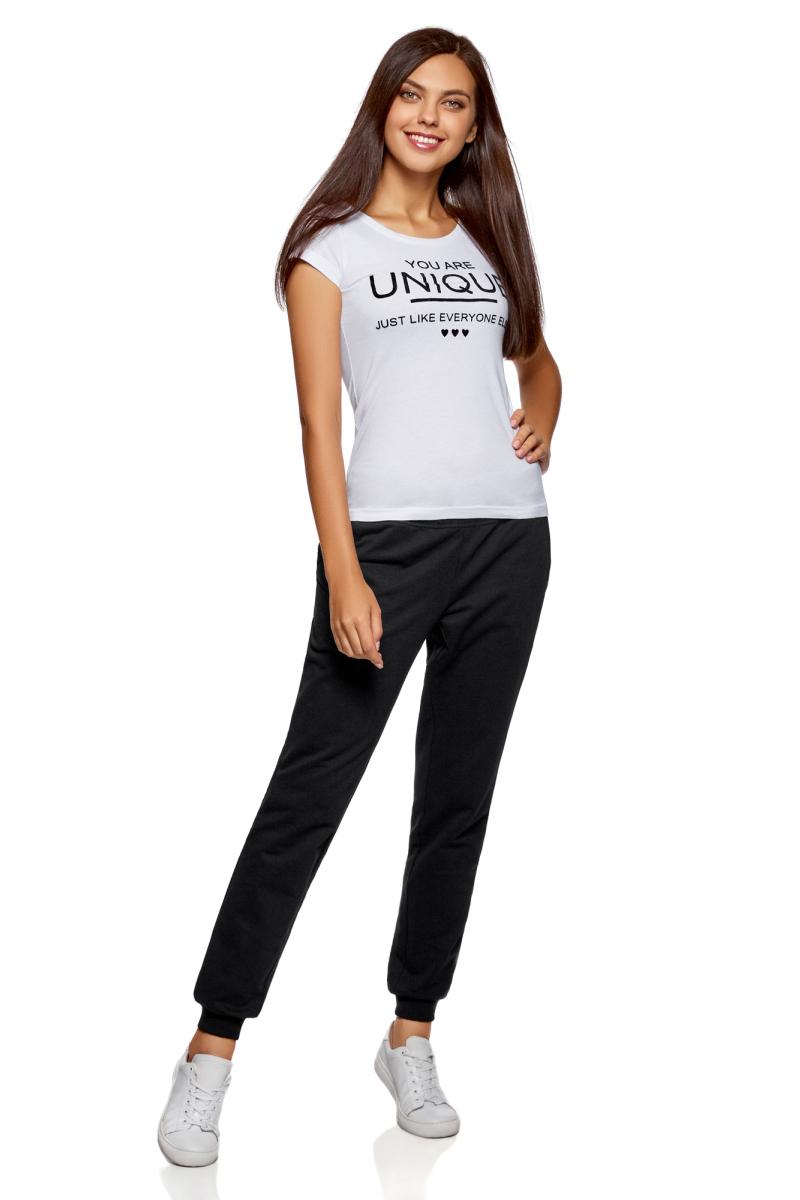 Брюки спортивные женские oodji Ultra, цвет: черный, 2 шт. 16700030-5T2/46173/2900N. Размер XS (42)