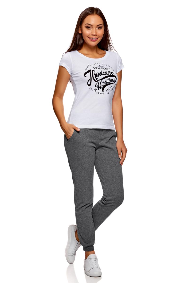 Брюки спортивные женские oodji Ultra, цвет: темно-серый меланж, 3 шт. 16700030-5T3/46173/2500M. Размер S (44)16700030-5T3/46173/2500MЖенские спортивные брюки oodji Ultra, выполненные из натурального хлопка, великолепно подойдут для отдыха и занятий спортом. Модель дополнена широкими эластичными резинками на поясе и по низу брючин. Объем талии регулируется с внешней стороны при помощи шнурка-кулиски. Спереди имеются два втачных кармана. Комплект из трех пар.