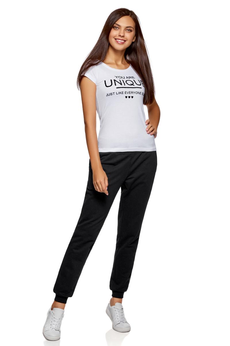 Брюки женские oodji Ultra, цвет: черный, 3 шт. 16700030-5T3/46173/2900N. Размер XS (42)16700030-5T3/46173/2900N