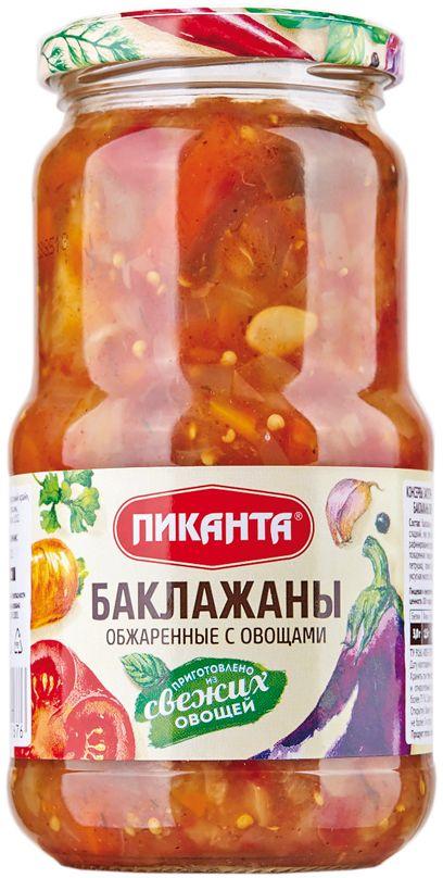 Пиканта баклажаны обжаренные с овощами, 520 г купить бутылки декоративные с овощами