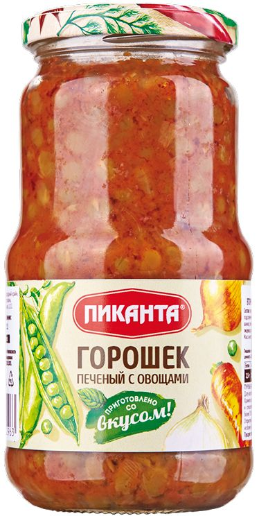 Пиканта горошек печеный с овощами, 530 г4607036202963