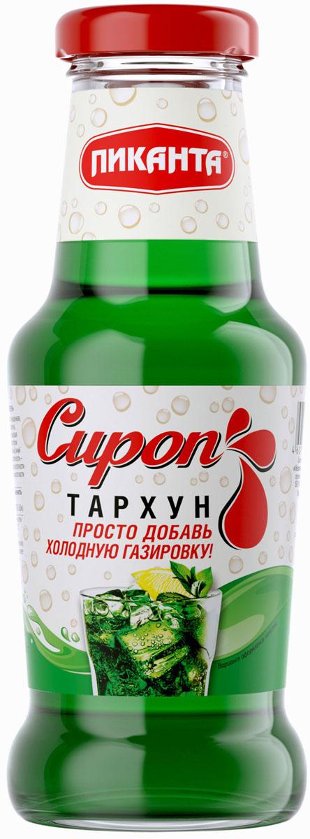 Пиканта сироп тархун, 300 г4607036204752