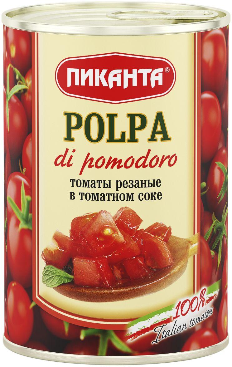 Пиканта томаты резаные в томатном соке, 400 г4607036204783