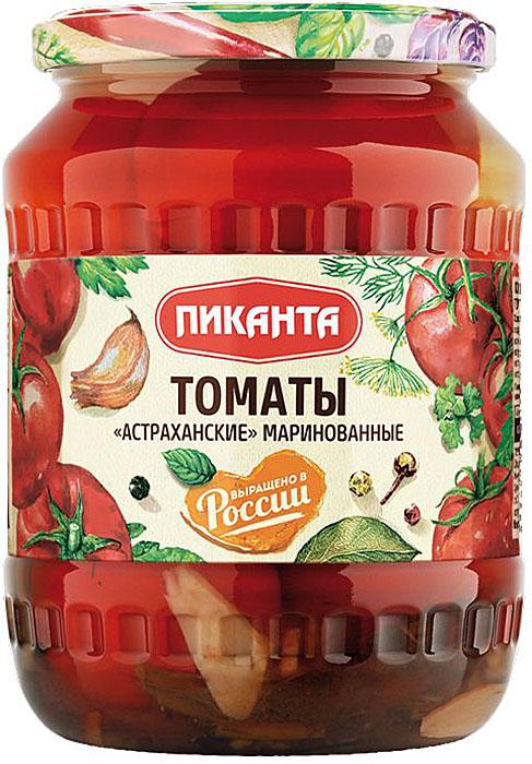 Пиканта томаты астраханские маринованные, 670 г лукашинские томаты в томатной мякоти южные 670 г