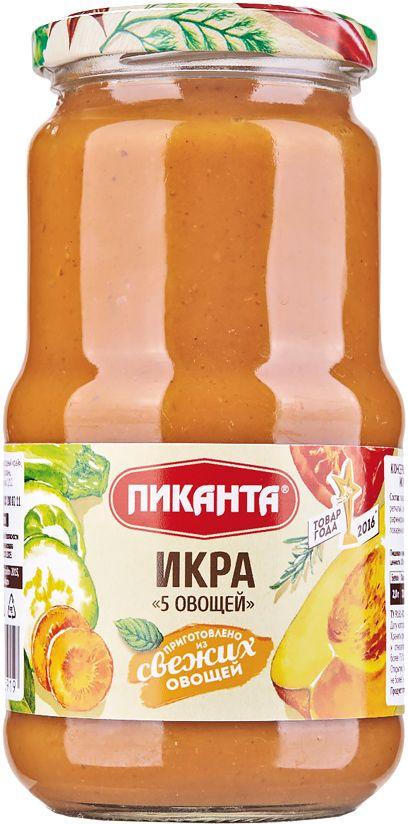 Пиканта икра 5 овощей, 550 г4607036205919Тыква содержит уникальный комплекс витаминов и минералов, который отлично усваивается организмом.В моркови содержатся витамины: С, К, Е, РР, группы В, большое количество каротина – полезного вещества, которое имеет способность в человеческом организме превращаться в витамин А. Лучше всего морковь усваивается в сочетании со сметаной или растительным маслом.Кабачок самый низкокалорийный овощ, не смотря на это он содержит большое количество полезных веществ. Среди них есть такие минеральные вещества, как соли фосфора и магния, калия и натрия, кальция и железа, кроме того, в кабачках многих жизненно важных витаминов.Доказана польза томатной пасты как диетического продукта, так как она производится из овощей и обладает низкой калорийностью.Лук крайне популярен в кулинарии, его добавляют едва ли не в каждое блюдо. И каждому из них лук придает неповторимый вкус.