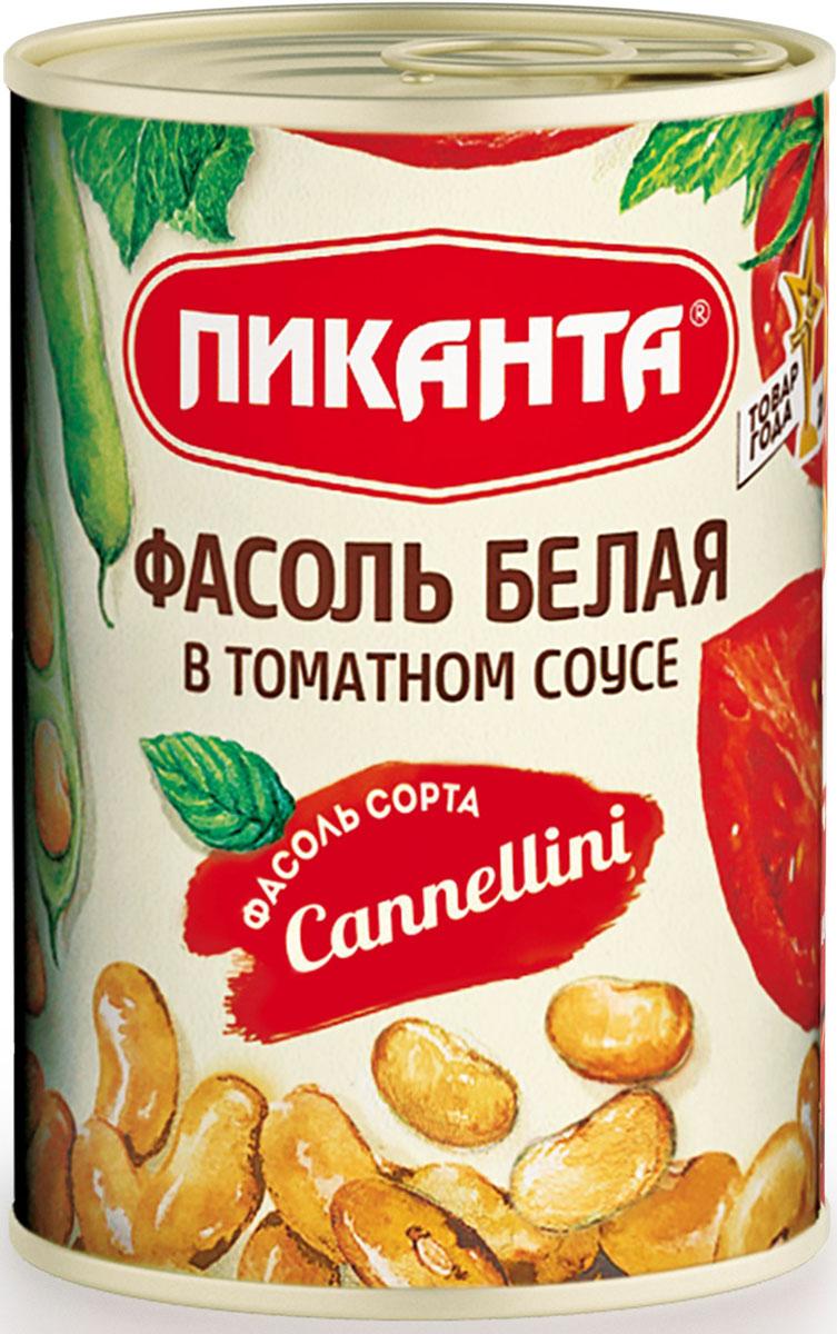 Пиканта фасоль белая в томатном соусе, 420 г4607036206640