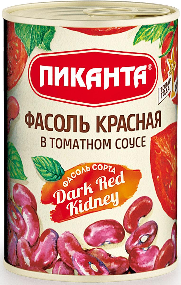 Пиканта фасоль красная в томатном соку, 420 г4607036206657Любимая гарнирная фасоль в новой удобной упаковке. Высокая банка с привлекательным дизайном имеет ключ для удобного отрывания. Новый сбалансированный состав без сахарозаменителей, крахмала, красителей и консервантов. Продукт уже готов к употреблению: быстро, вкусно, удобно, полезно!
