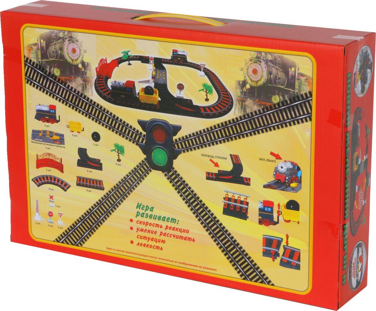 Yako Железная дорога Останови крушение! 6806L - Железные дороги